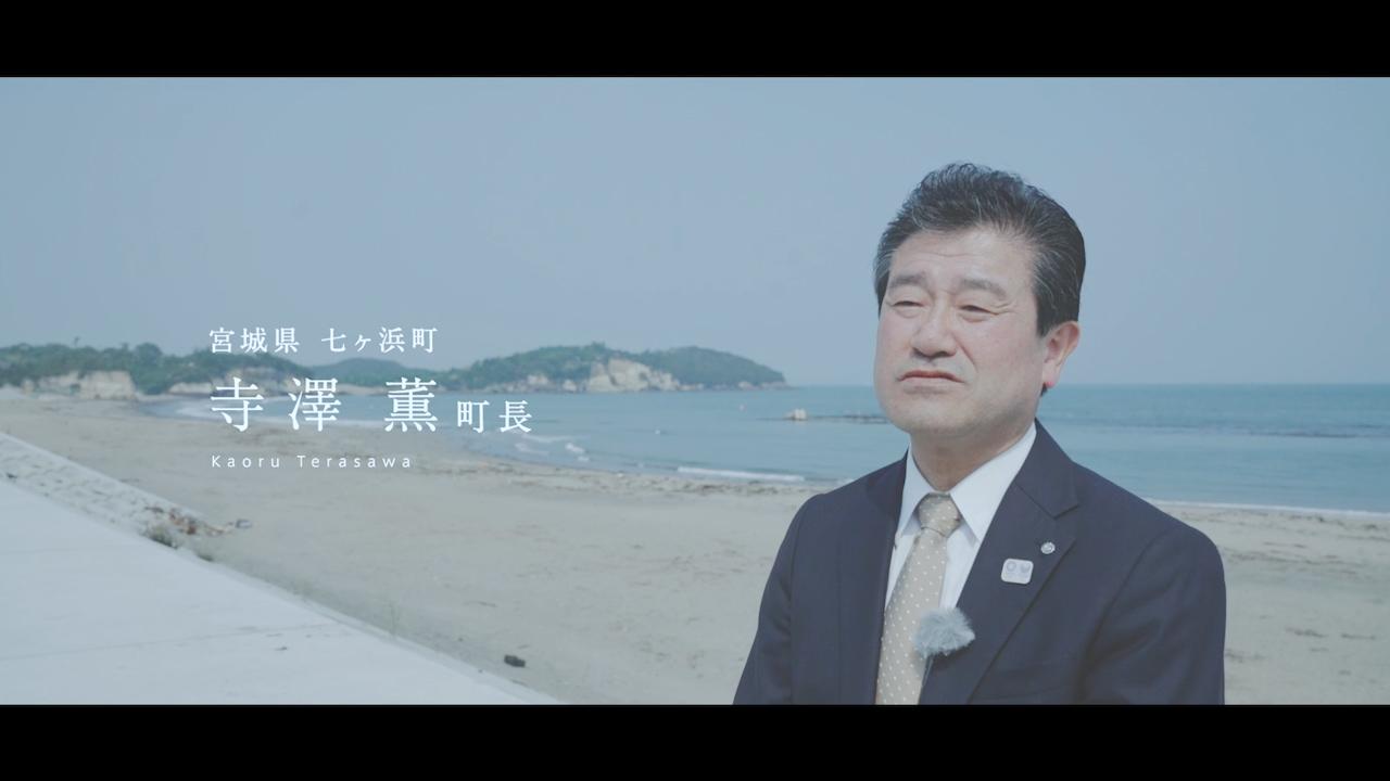 宮城県-C・01-s01
