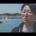 宮城県-C・04-s02