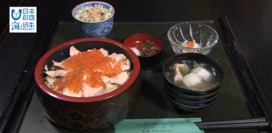 与五郎寿司のはらこめし