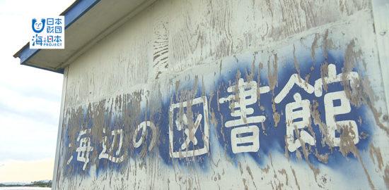 宮城県-A・15-s01