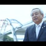 宮城県-C・10-s01