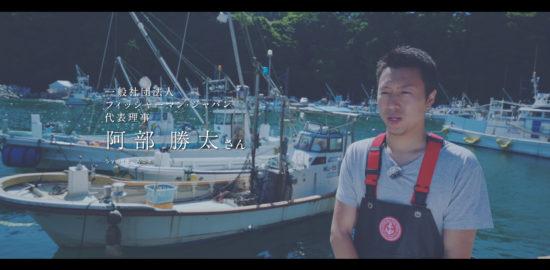 宮城県-C・06-s01
