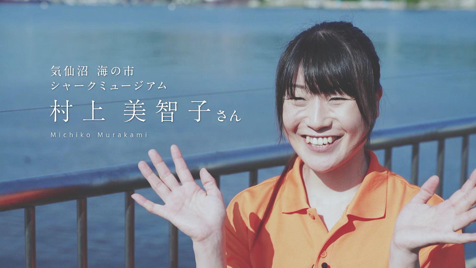 宮城県-B・07-s01.