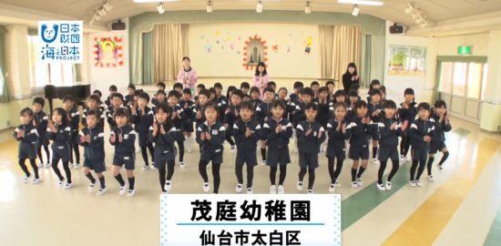 宮城県-A・30-うみダンス-YT.mp4_000030655
