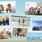 海と日本番組