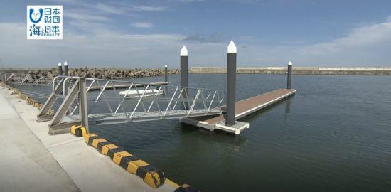 再建された桟橋
