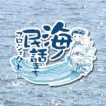 宮城県-A・22-01