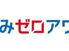 海ごみゼロアワード ロゴ
