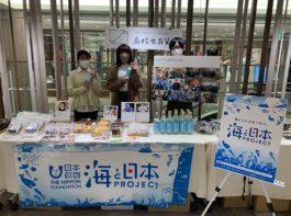 海プロ トレボン食品 エスパル販売会①